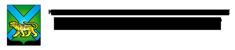 КГАУ «Центр адаптивной физической культуры и адаптивного спорта Приморского края»